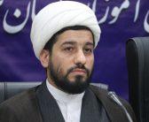حجت الاسلام عرب از برگزاری جشنواره رسانش در دو سطح استانی و کشوری خبر داد