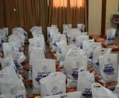 توزیع ۱۲۰ بسته معیشتی میان خانوادههای دانش آموزان نیازمند