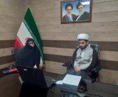 نشست برخط اعضای قرارگاه ملی دختران