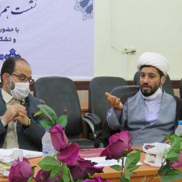دومین جلسه دبیرخانه گام دوم انقلاب اسلامی با حضور مسئولین تشکلهای دانشآموزی استان خوزستان