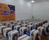 حجت الاسلام محمد عرب از توزیع ۱۶۰۰ بسته لوازم التحریر برای دانش آموزان نیازمند خوزستانی خبرداد