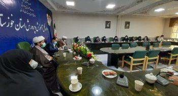 جلسه نماینده دانش آموزان عضو انجمن های اسلامی دانش آموزان استان خوزستان با معاون پرورشی و فرهنگی اداره آموزش و پرورش خوزستان برگزار شد.