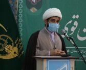 بیانیه حجت الاسلام محمد عرب بمناسبت ۱۳ آبان