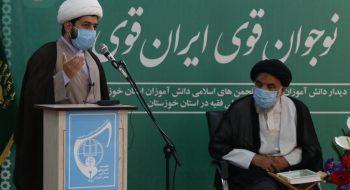 دیدار دانش آموزان انجمنی با نماینده ولی فقیه در استان بمناسبت ۱۳ آبان