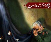 انتشار شماره نهم نشریه دانش آموزی کهف