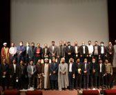 نشست مسئولین اتحادیه استان ها