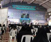 حضور دختران انجمنی در اجتماع بانوان انقلابی