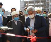 افتتاحیه نهمین نمایشگاه مدرسه انقلاب استان خوزستان
