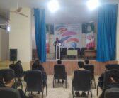 ایذه | برگزاری جلسه قرارگاه شهری با مسئولین انجمن مدارس شهرستان