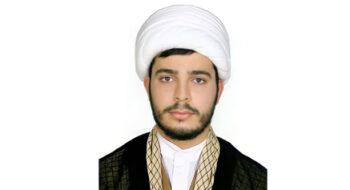 انتصاب مسئول اتحادیه شهرستان آبادان