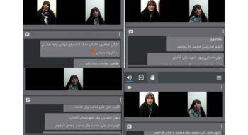 آبادان|جشن مجازی روز دختر