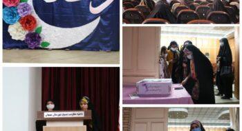 بهبهان|برنامه جشن روز دختر و جشن تولد سیاسی رأی اولیها
